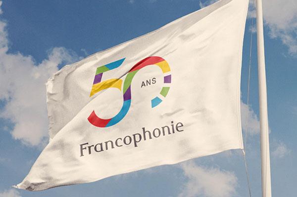 20 de marzo de 2020, la FRANCOFONÍA cumplió 50 años!
