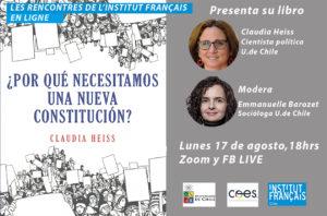 [:es]Conferencia en línea: ¿Se necesita una nueva Constitución? [:fr]Conférence en ligne : a-t-on besoin d'une nouvelle Constitution ? [:]