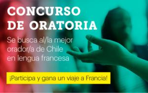CONCURSO NACIONAL DE ORATORIA EN FRANCÉS 2021